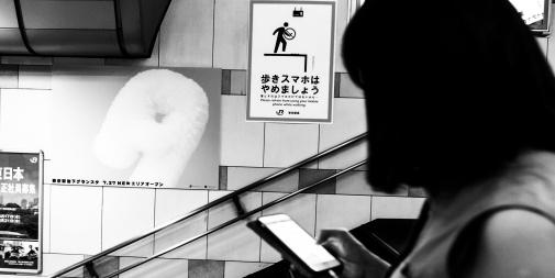 Japanese Thumb Generation
